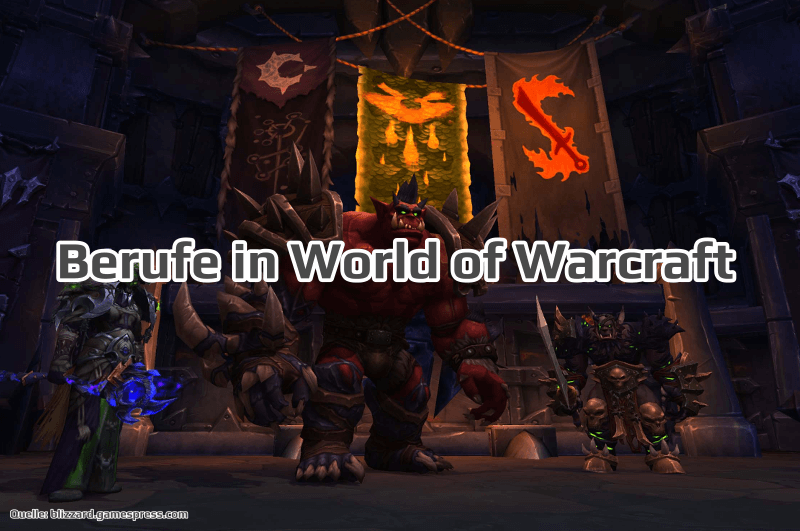 Berufe in World of Warcraft